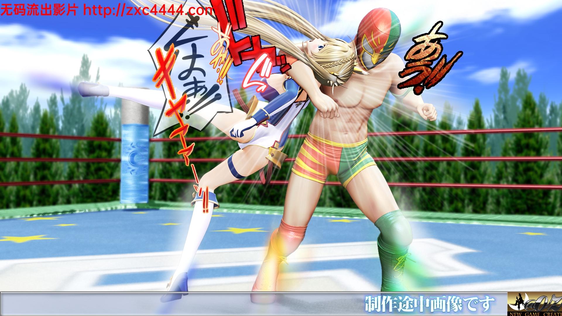 [成人游戏]【3D全动态】摔跤大赛!被强制羞辱的美臀女选手!【全