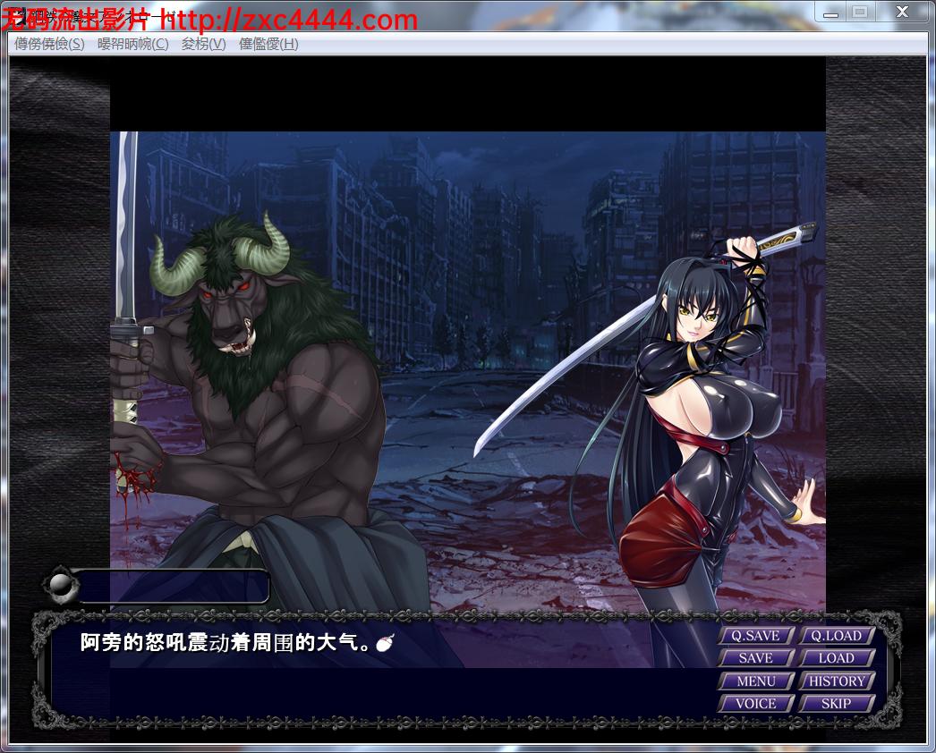 特务搜查官风子全集_【拔作ADV/汉化】[黑Lilith] 钢铁魔女:安妮罗杰!汉化版+全CG【PC+ ...