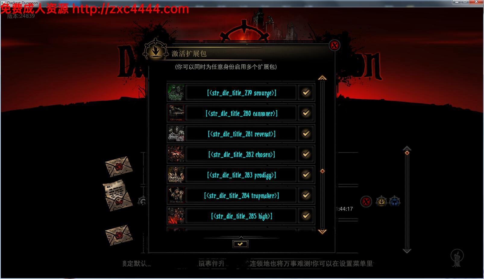 【大型战略SLG/魔改/动态】暗黑地牢 Darkest Dungeon V24839 绅士MOD中文版 1910091